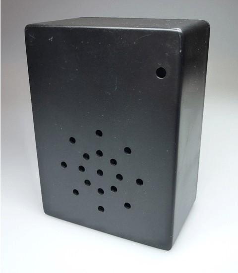 Boîtier HQS haute qualité sonore